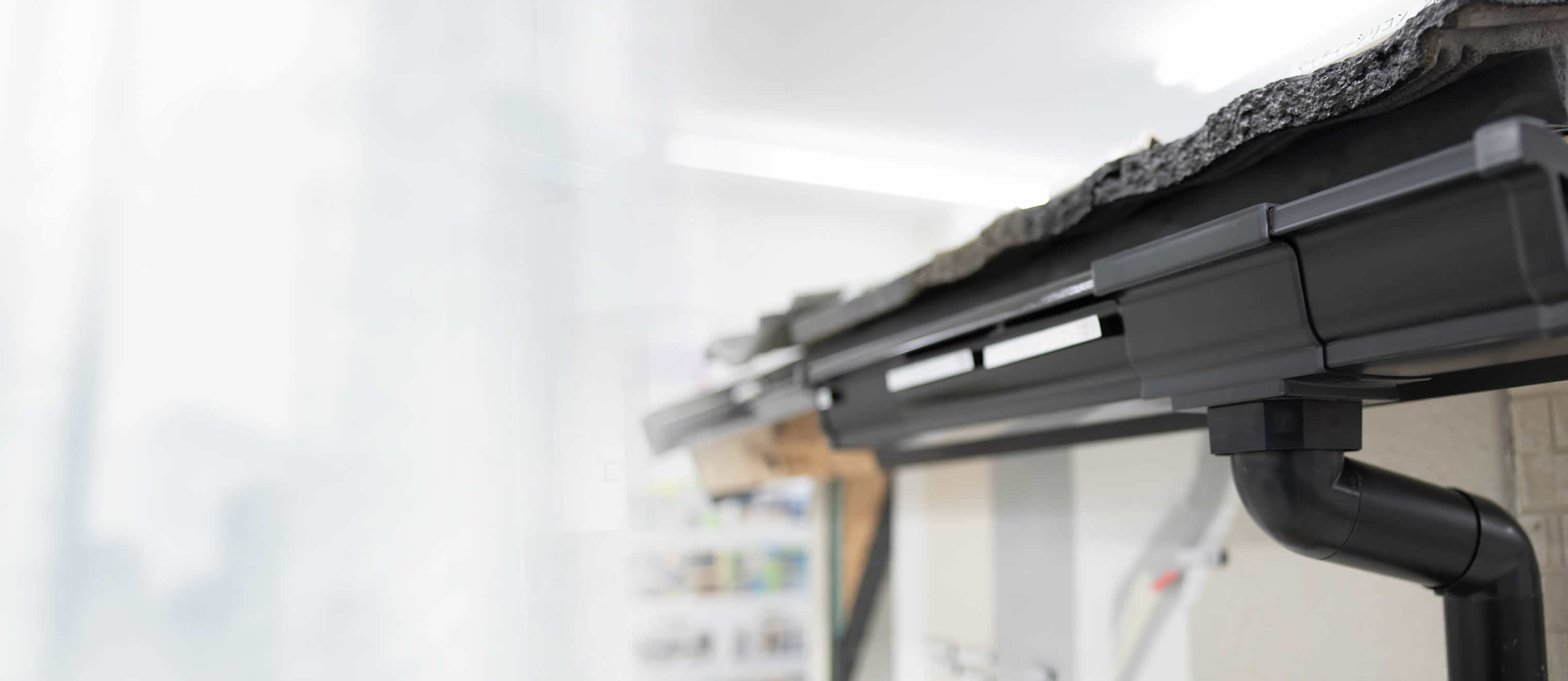 気になる雨漏りの原因を突き止めます!雨漏り診断 和歌山を中心にお家を長持ちさせる安心と信頼の企業エースペイント 施工品質の良さと適正な見積価格 高品質塗装工事